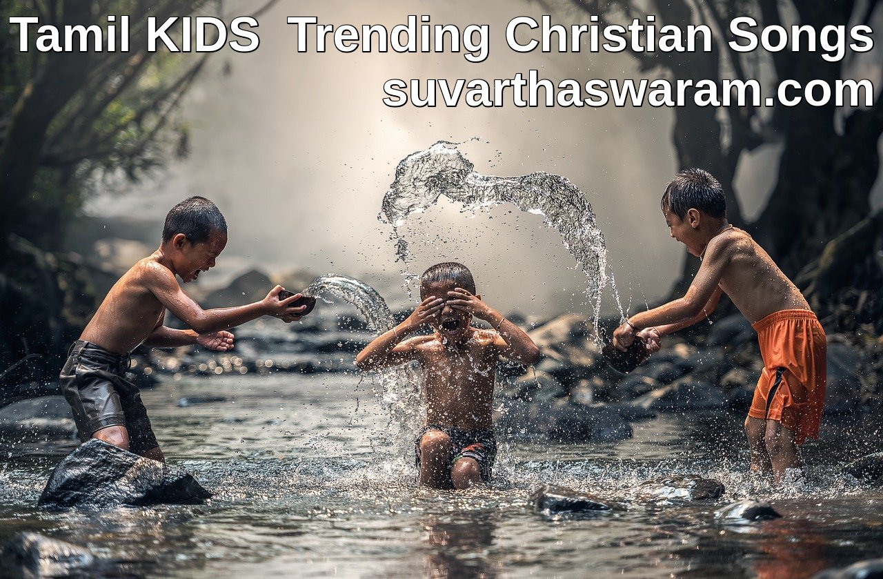 Tamil KIDS Trending Songs
