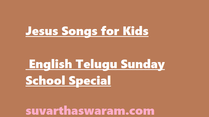 Jesus Songs for Kids - English Telugu